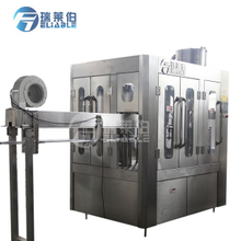2000BPH CGF8-8-3 Water Bottle Filling Machine