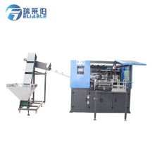 2000BPH 2 Cavities Full Automatic Plastic Bottle Blow Moulding Machine Price